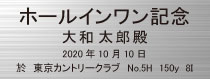 グラフィックプレート日本語ゴシック体