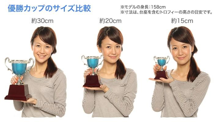 カップの大きさを選ぶ際の参考にしてくださいね。