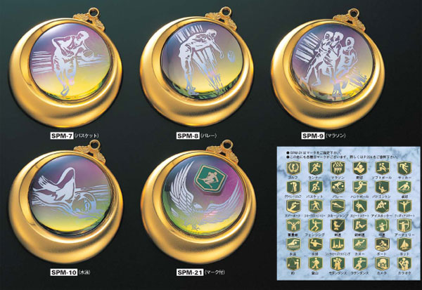 スペクトルメダル2