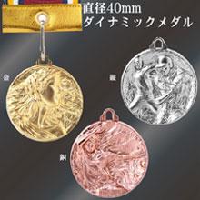 野球表彰記念品・卒業記念品・メダル