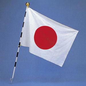 国旗日の丸イメージ