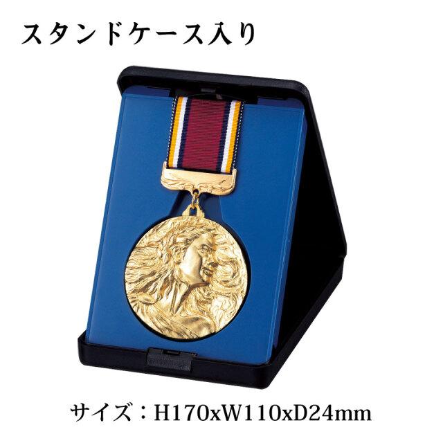 ダイナミックメダル用スタンド式スタンド
