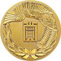 樹脂メダル_賞