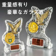 野球表彰記念品・卒業記念品・ガラス製盾