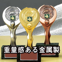 野球表彰記念品・卒業記念品・トロフィー
